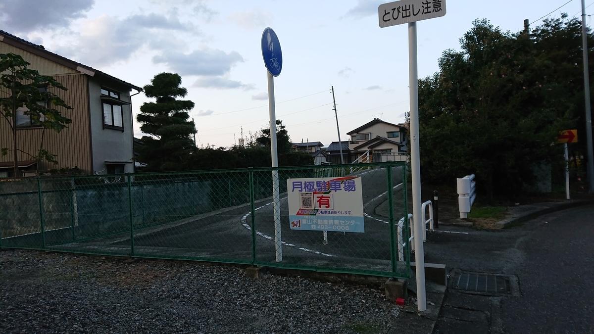 f:id:watakawa:20210215164740j:plain