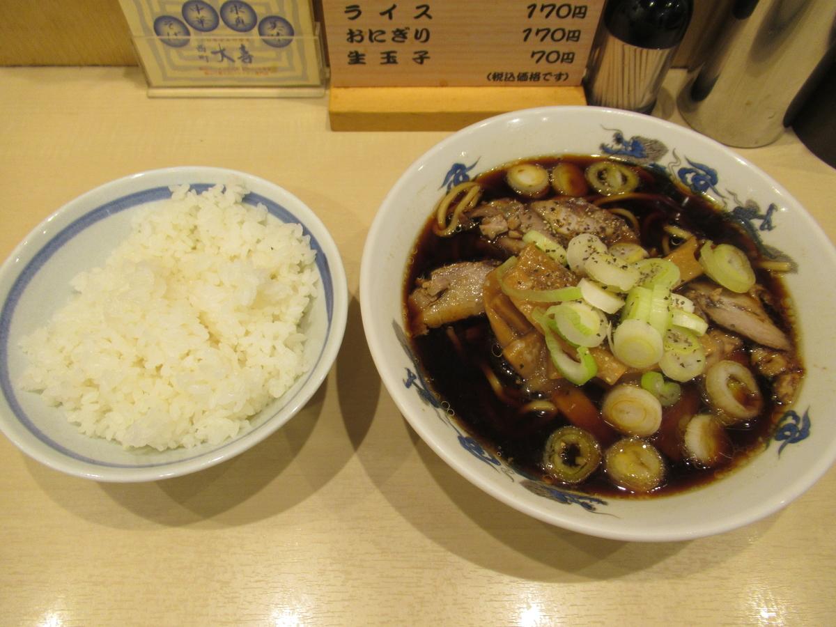 f:id:watakawa:20210215183227j:plain