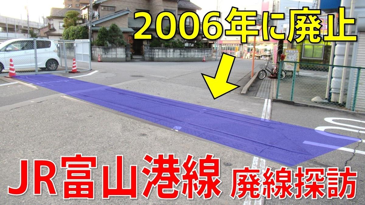 f:id:watakawa:20210215185517j:plain