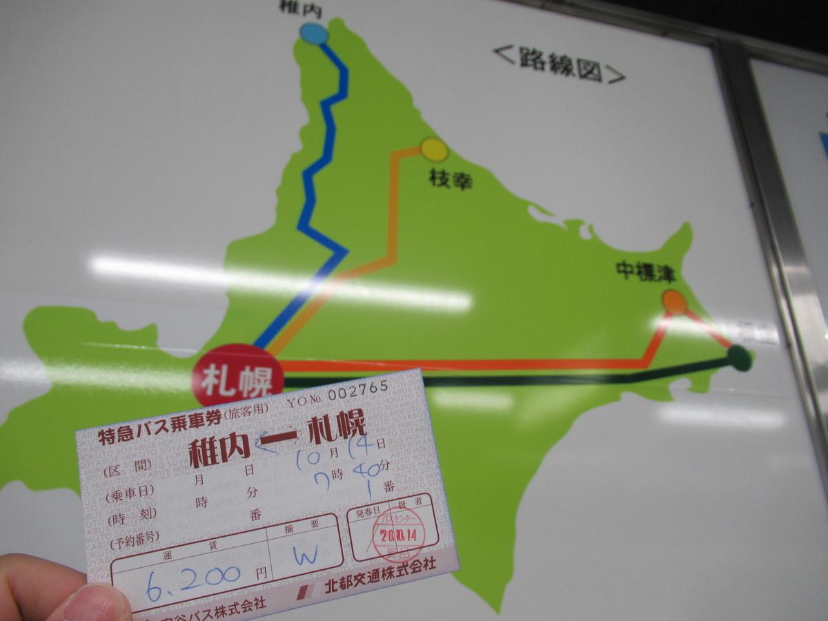f:id:watakawa:20210216131717j:plain