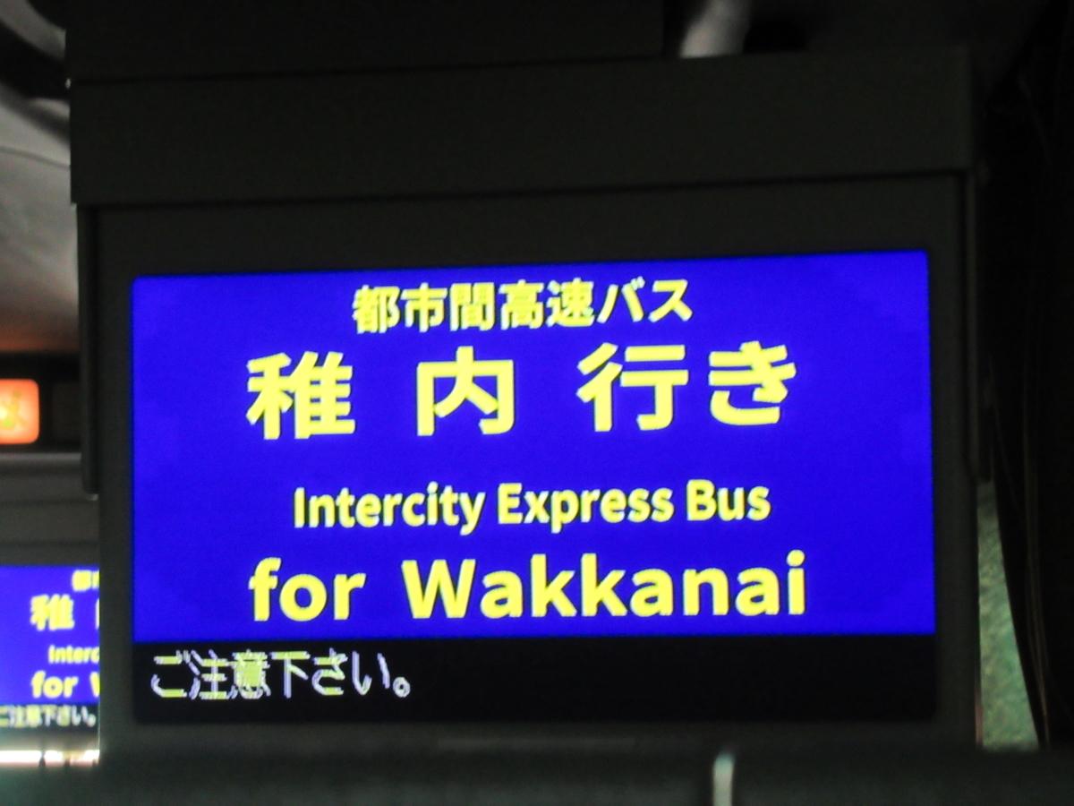 f:id:watakawa:20210216140304j:plain