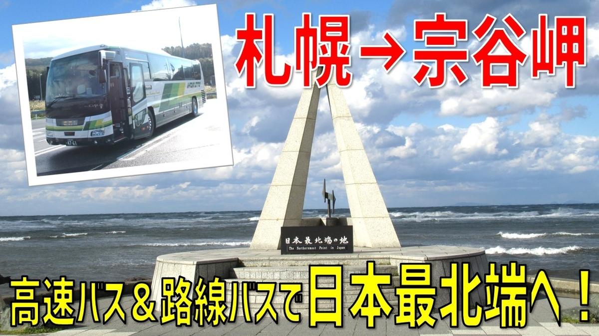 f:id:watakawa:20210217120051j:plain