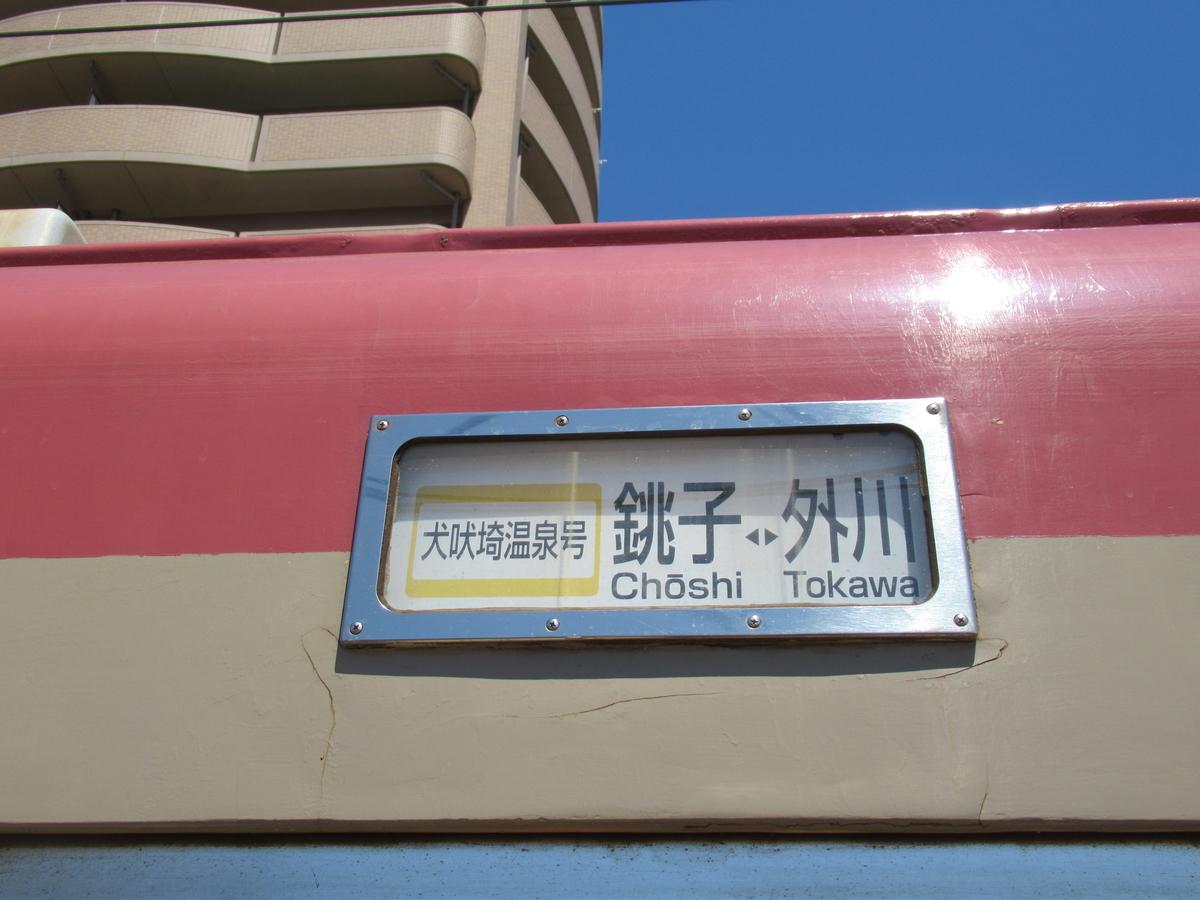f:id:watakawa:20210220100219j:plain