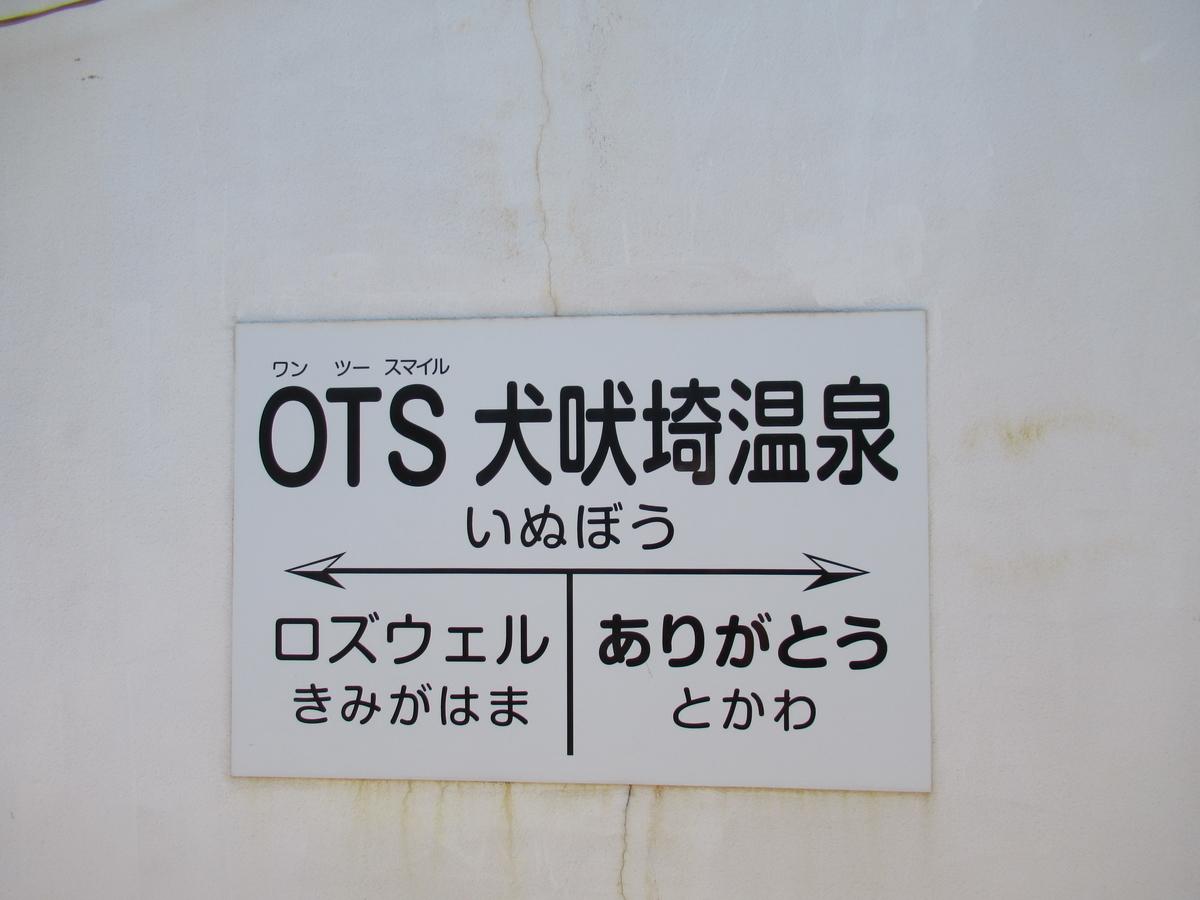 f:id:watakawa:20210220102004j:plain