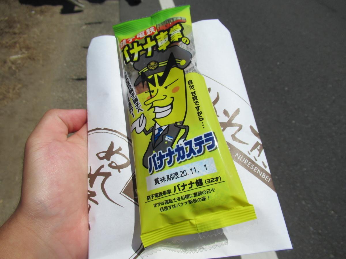 f:id:watakawa:20210220102652j:plain