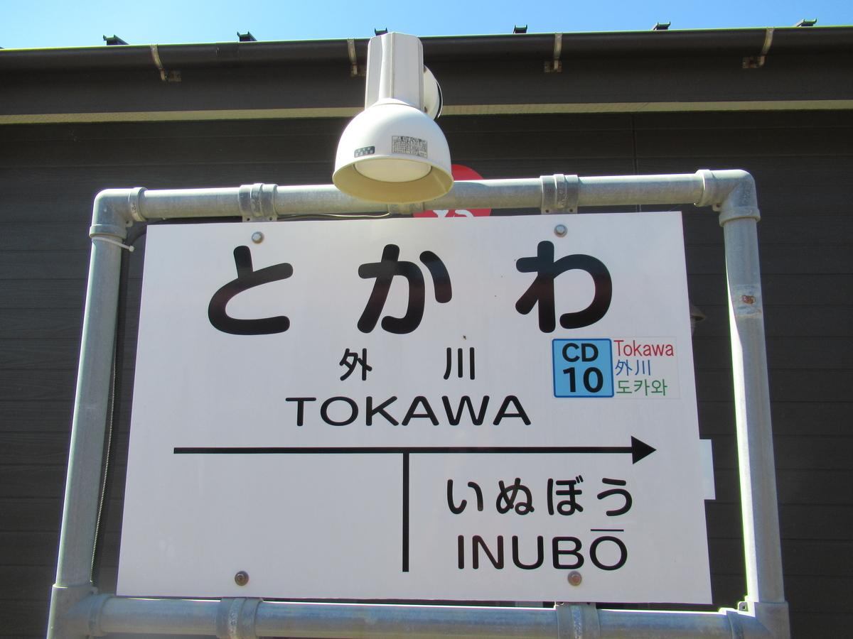 f:id:watakawa:20210220111245j:plain