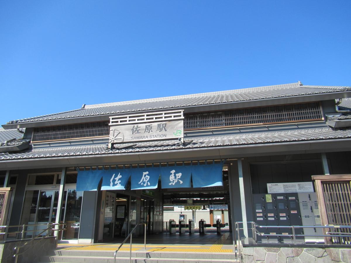 f:id:watakawa:20210220124730j:plain