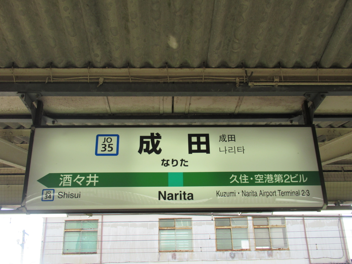 f:id:watakawa:20210220132607j:plain
