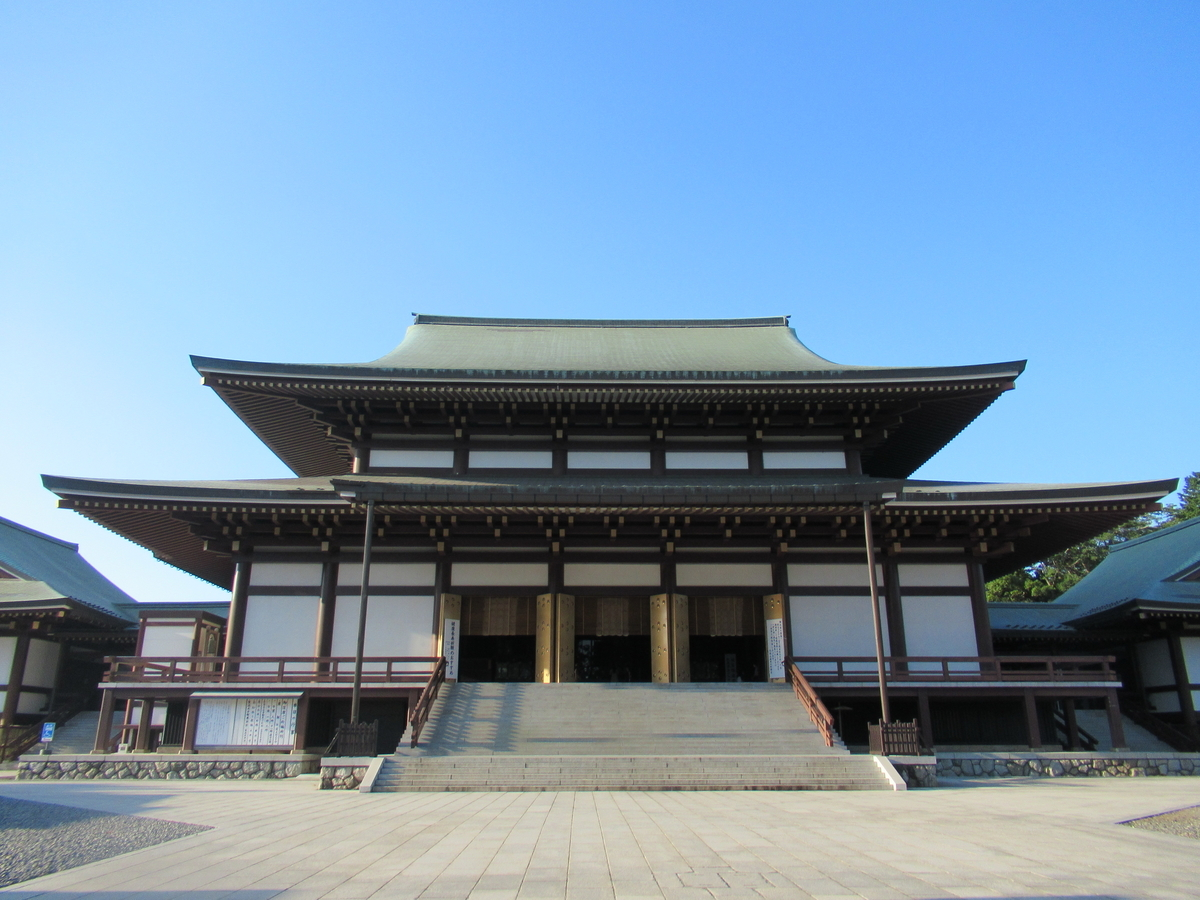 f:id:watakawa:20210220135211j:plain