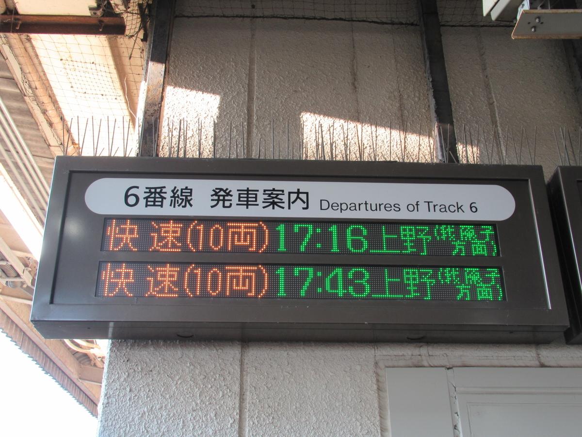 f:id:watakawa:20210220141135j:plain