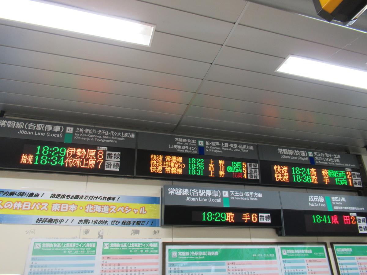 f:id:watakawa:20210220142851j:plain