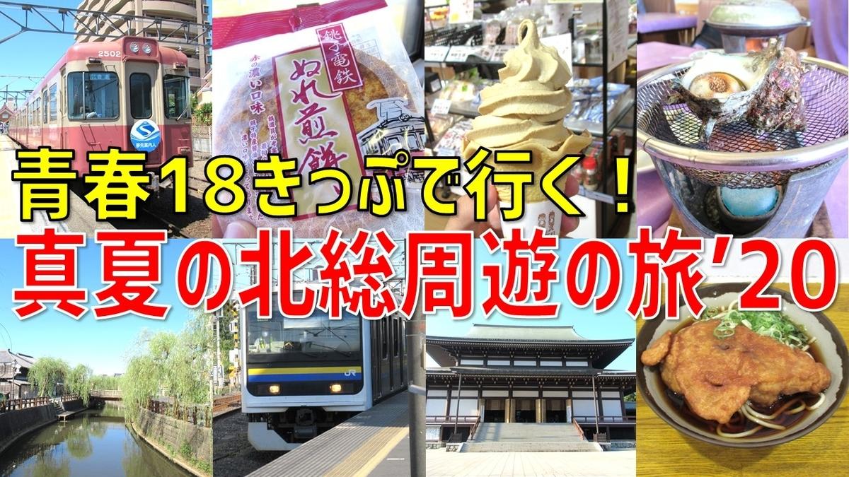 f:id:watakawa:20210220151124j:plain
