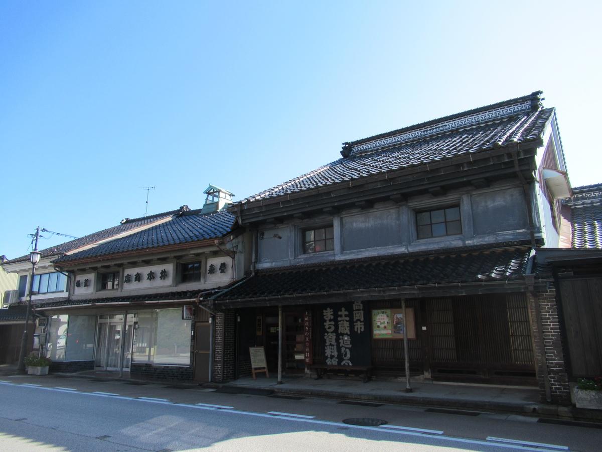 f:id:watakawa:20210222120925j:plain