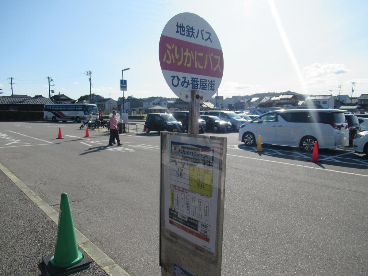 f:id:watakawa:20210222230609j:plain