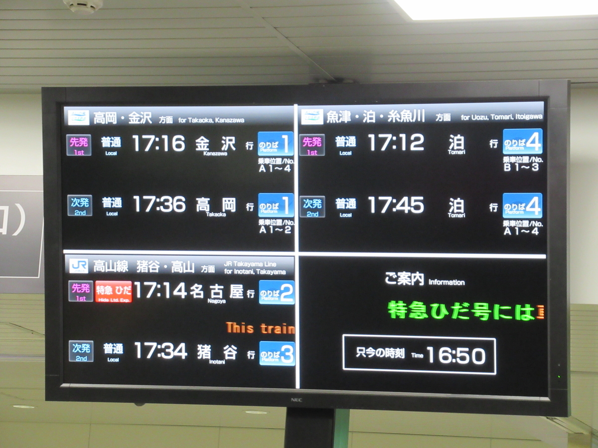f:id:watakawa:20210222234909j:plain