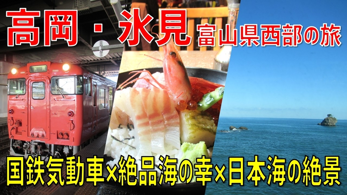 f:id:watakawa:20210223005340j:plain