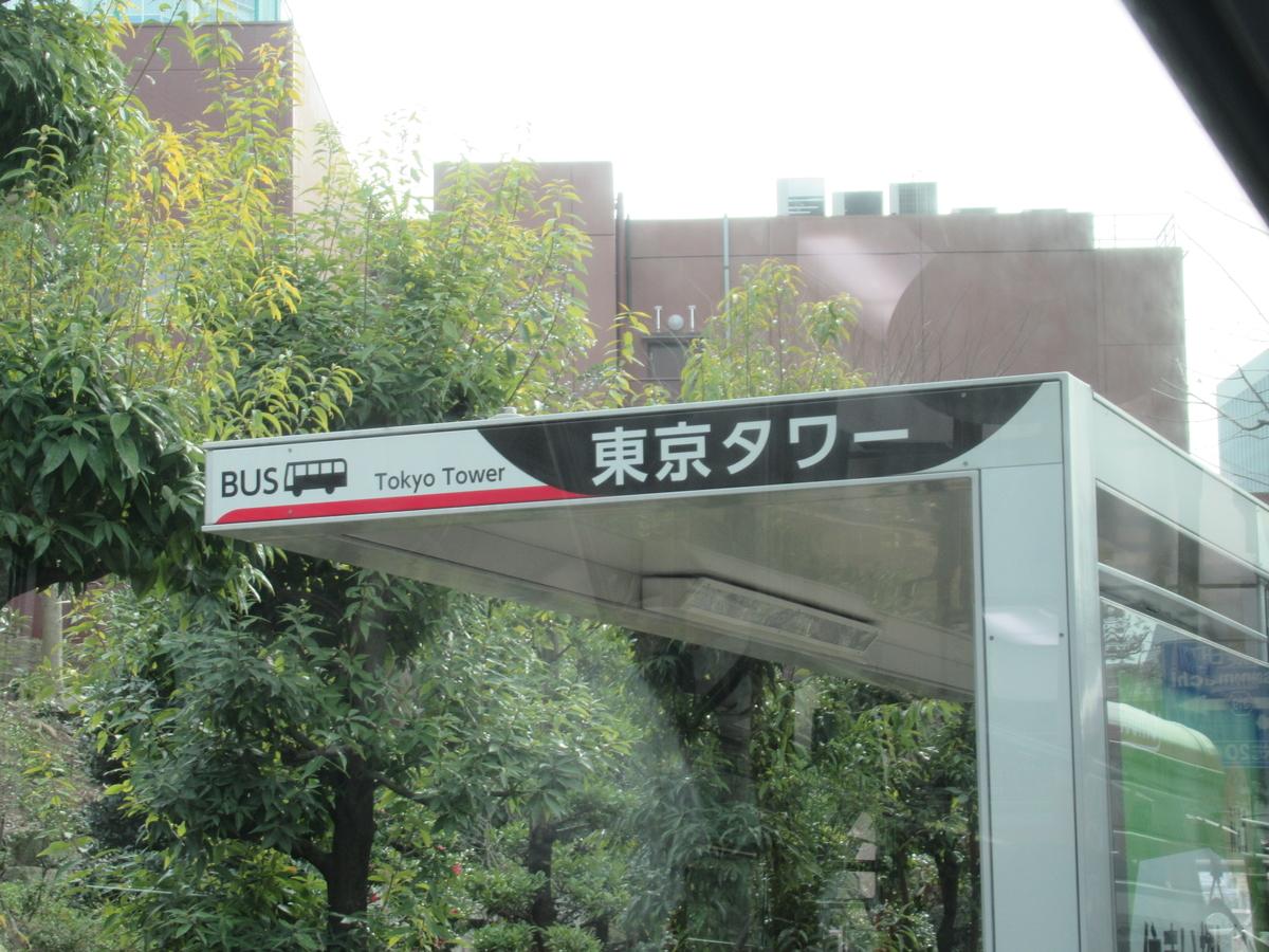 f:id:watakawa:20210223185858j:plain