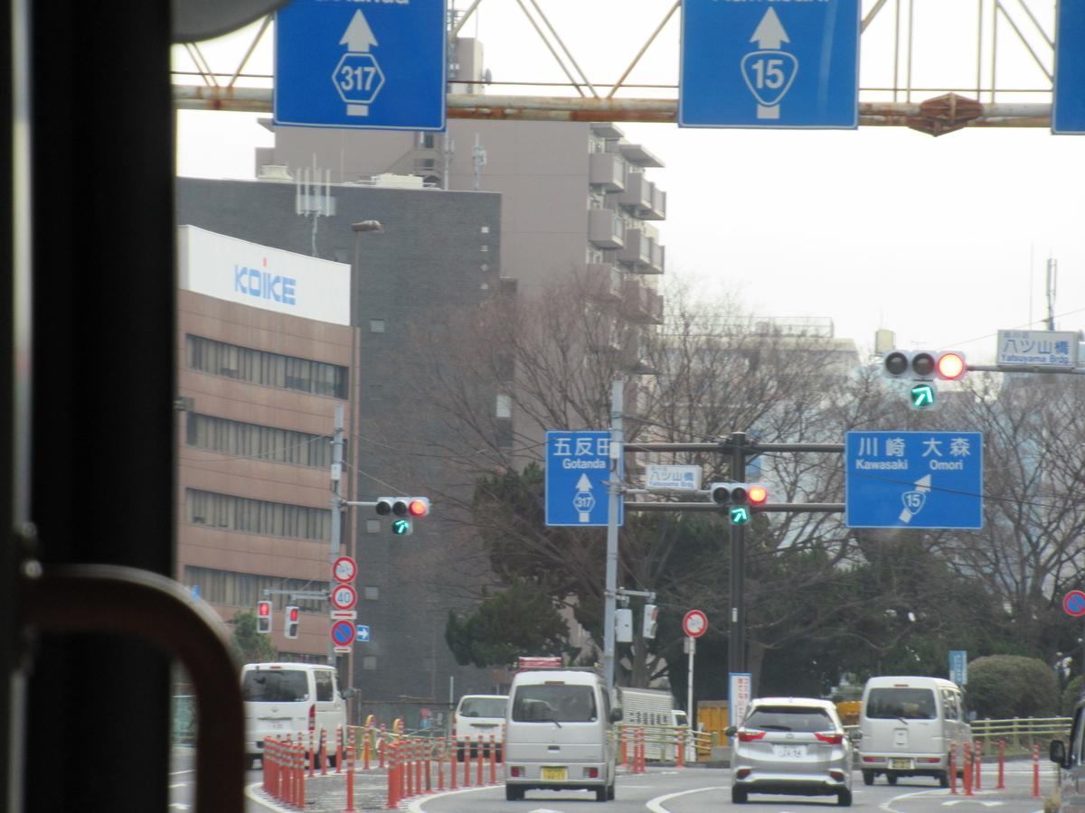 f:id:watakawa:20210223192059j:plain