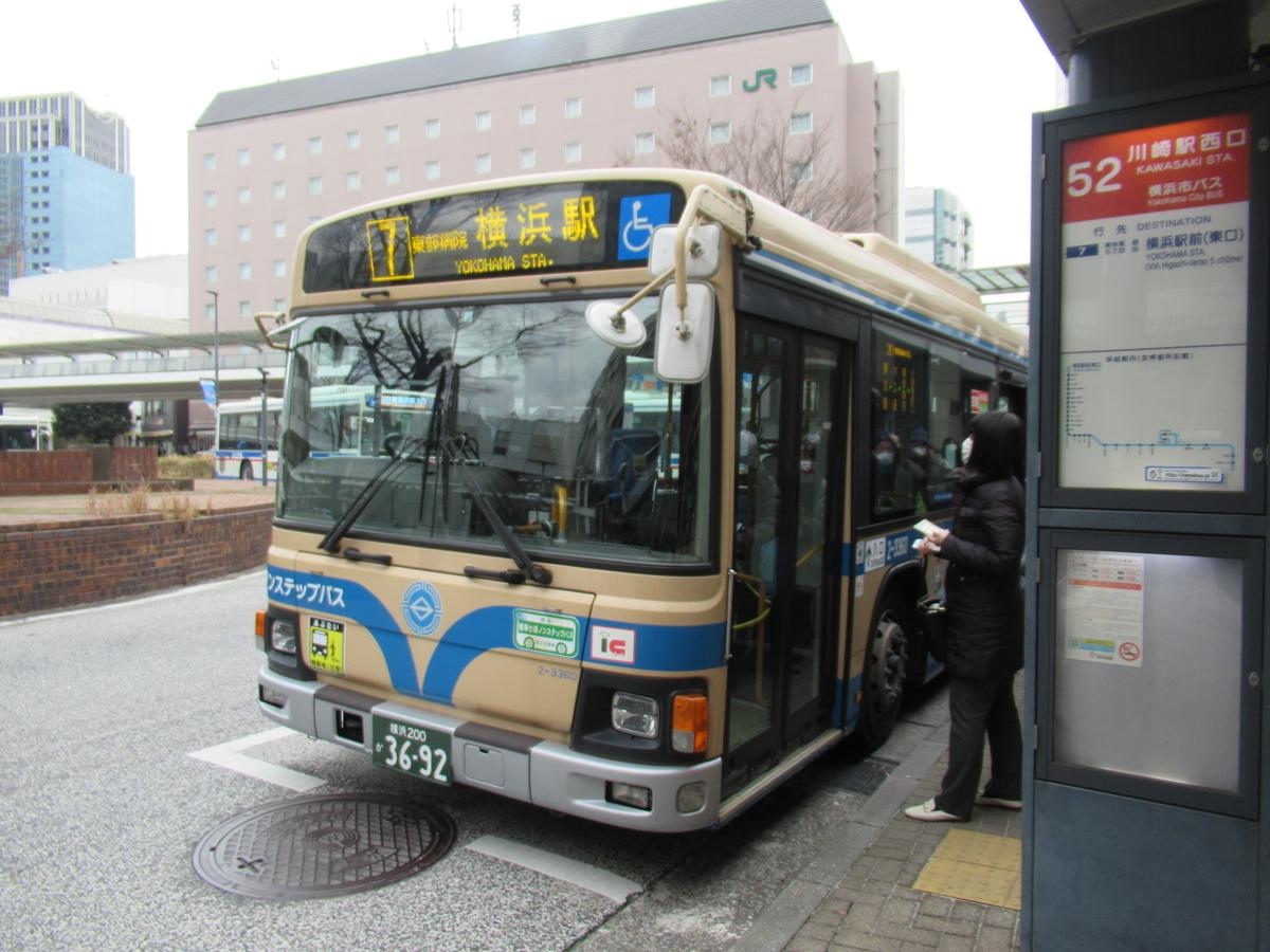 f:id:watakawa:20210224114737j:plain