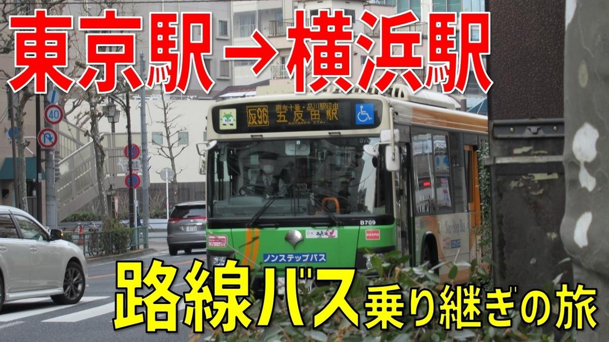 f:id:watakawa:20210225093430j:plain