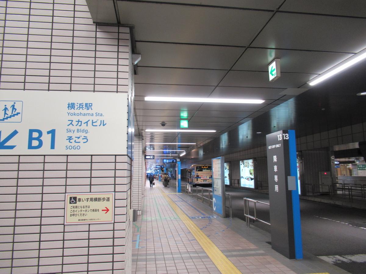 f:id:watakawa:20210225100146j:plain