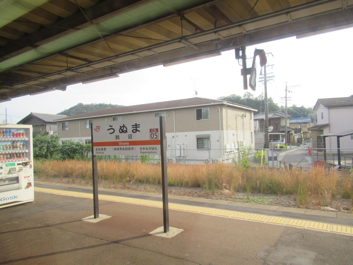 f:id:watakawa:20210301143151j:plain