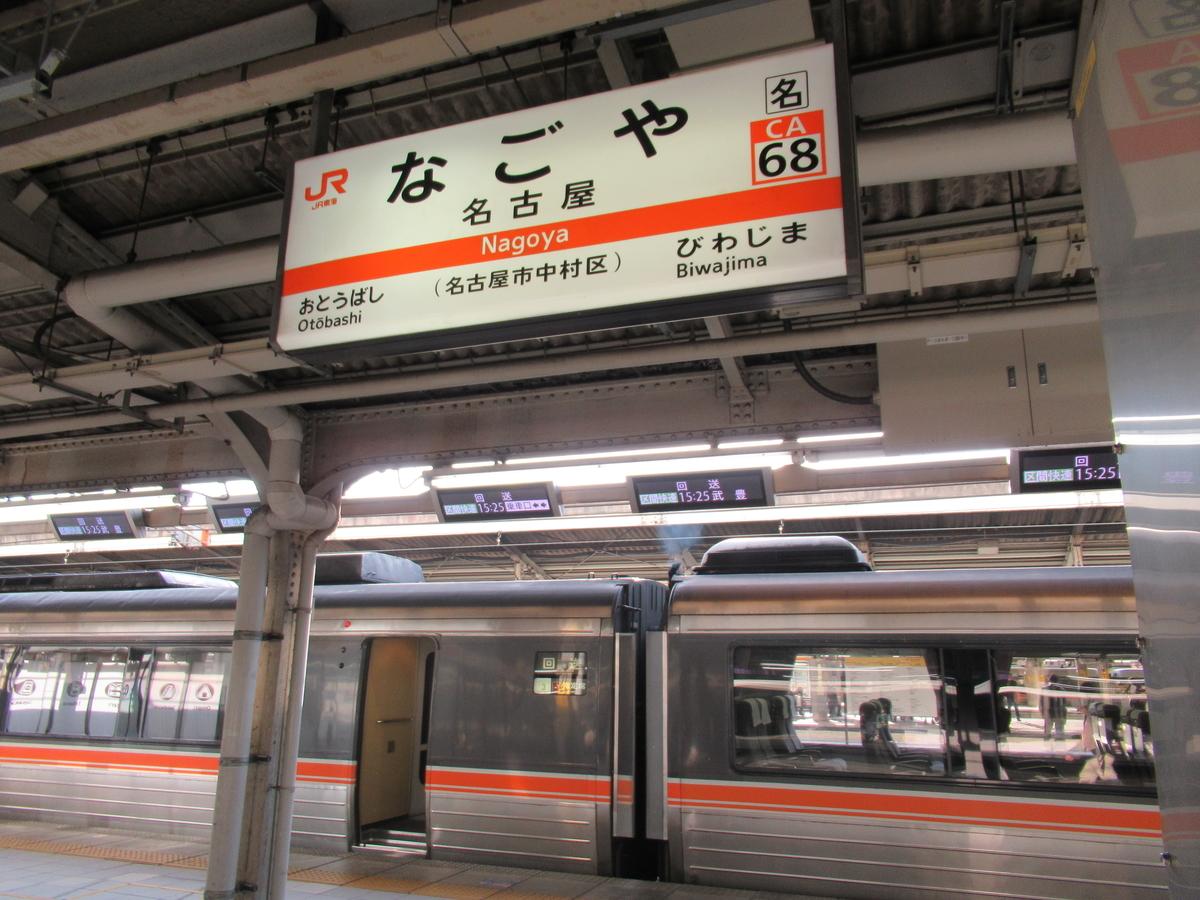 f:id:watakawa:20210301143317j:plain