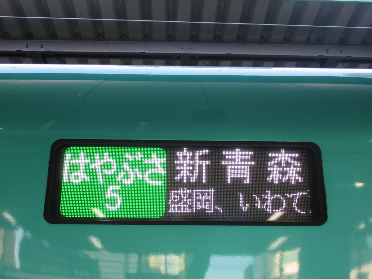 f:id:watakawa:20210302112343j:plain