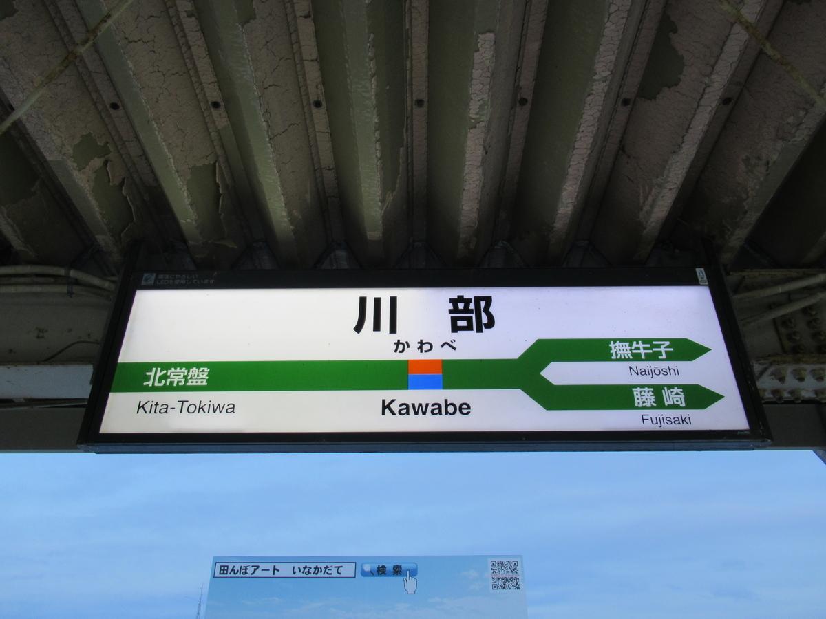 f:id:watakawa:20210303112337j:plain