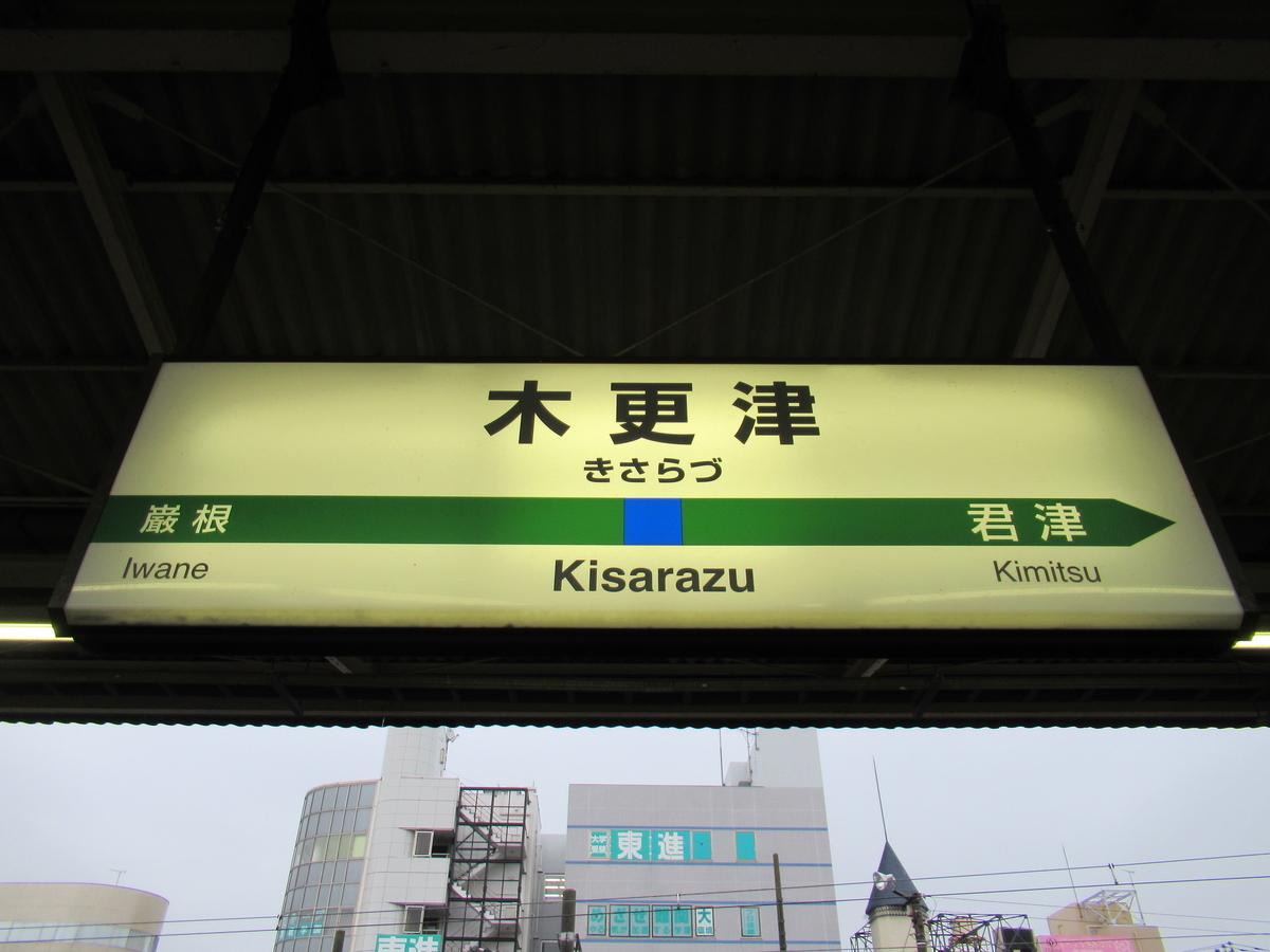 f:id:watakawa:20210313170739j:plain