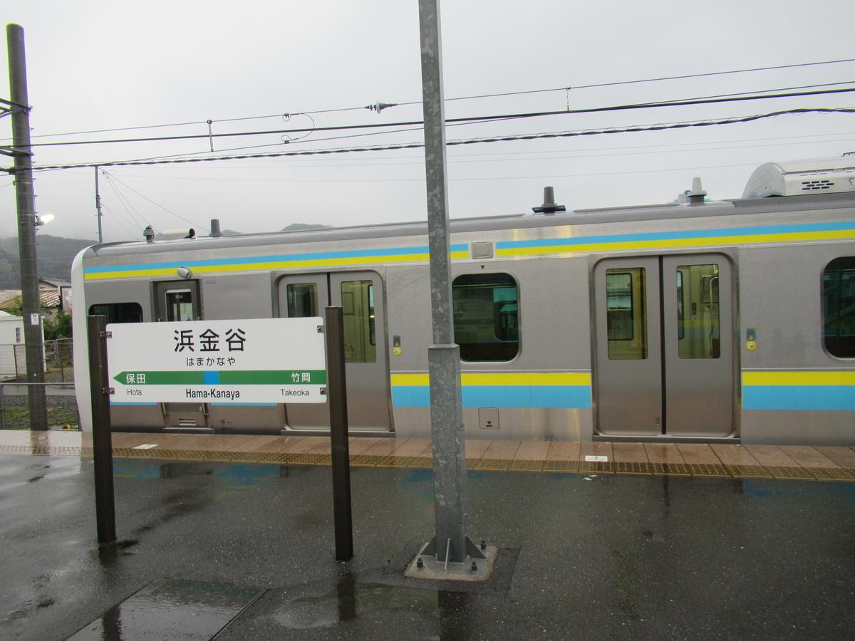 f:id:watakawa:20210313181110j:plain