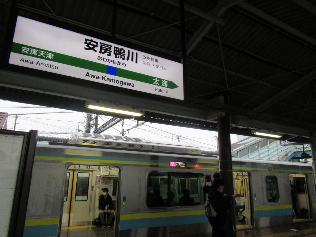 f:id:watakawa:20210313183651j:plain