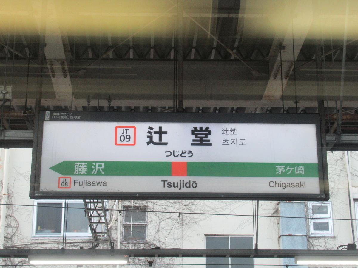 f:id:watakawa:20210315115117j:plain