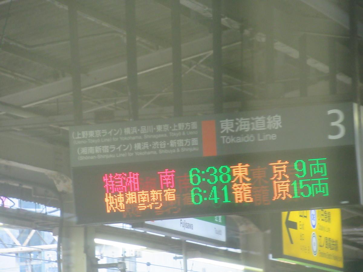 f:id:watakawa:20210315120230j:plain
