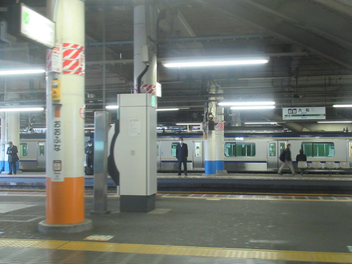 f:id:watakawa:20210315120753j:plain