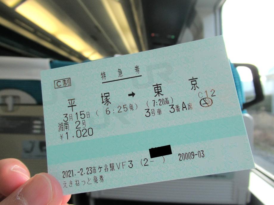 f:id:watakawa:20210315122602j:plain