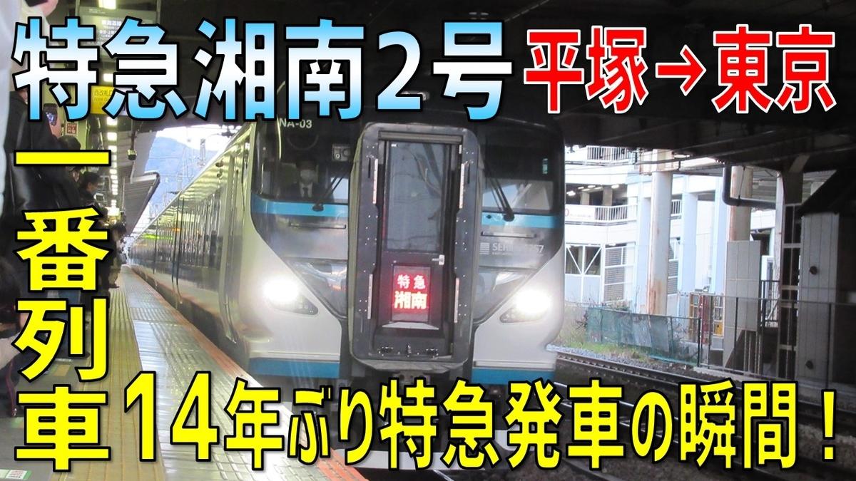 f:id:watakawa:20210315132603j:plain