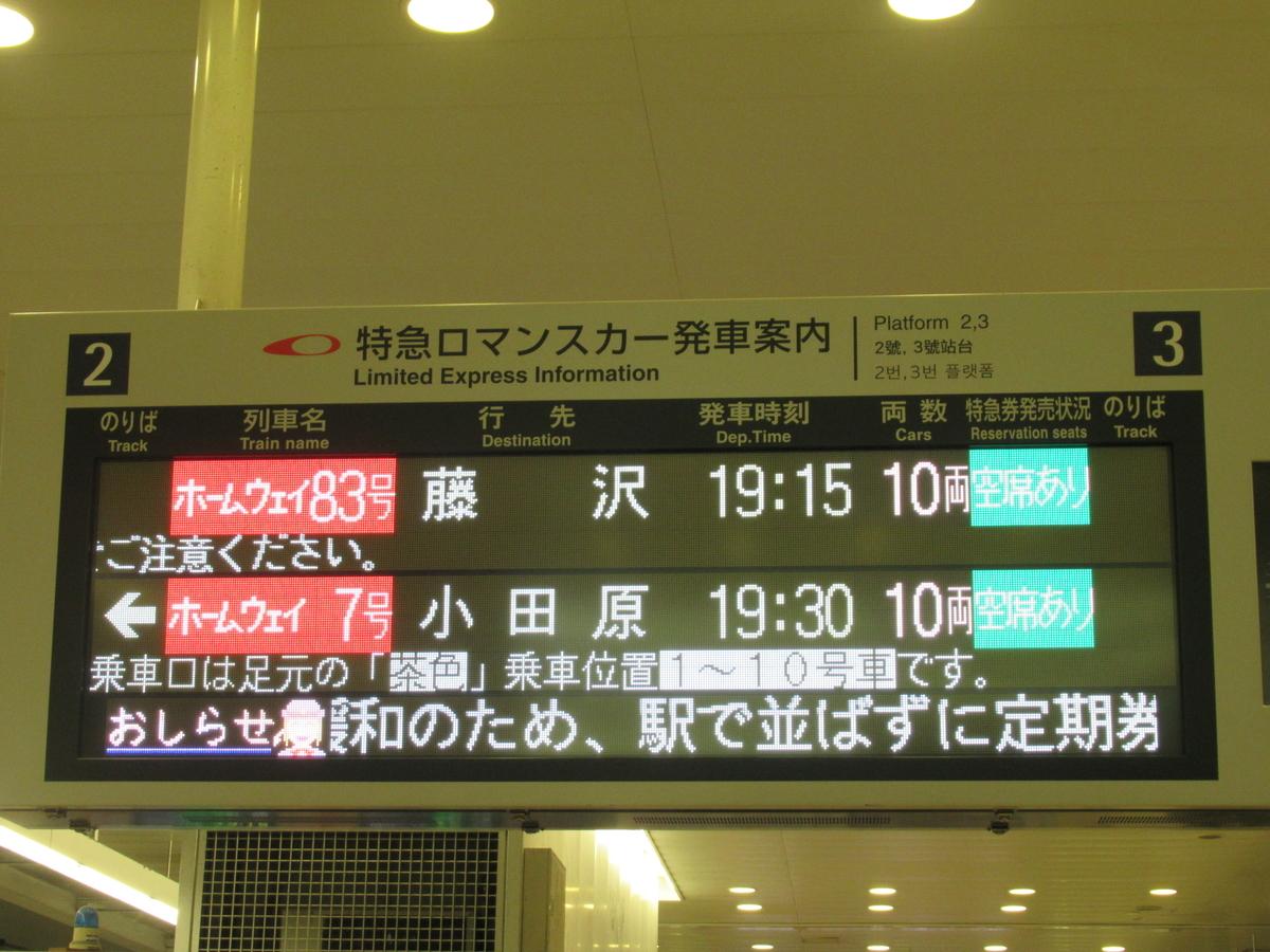 f:id:watakawa:20210316121501j:plain