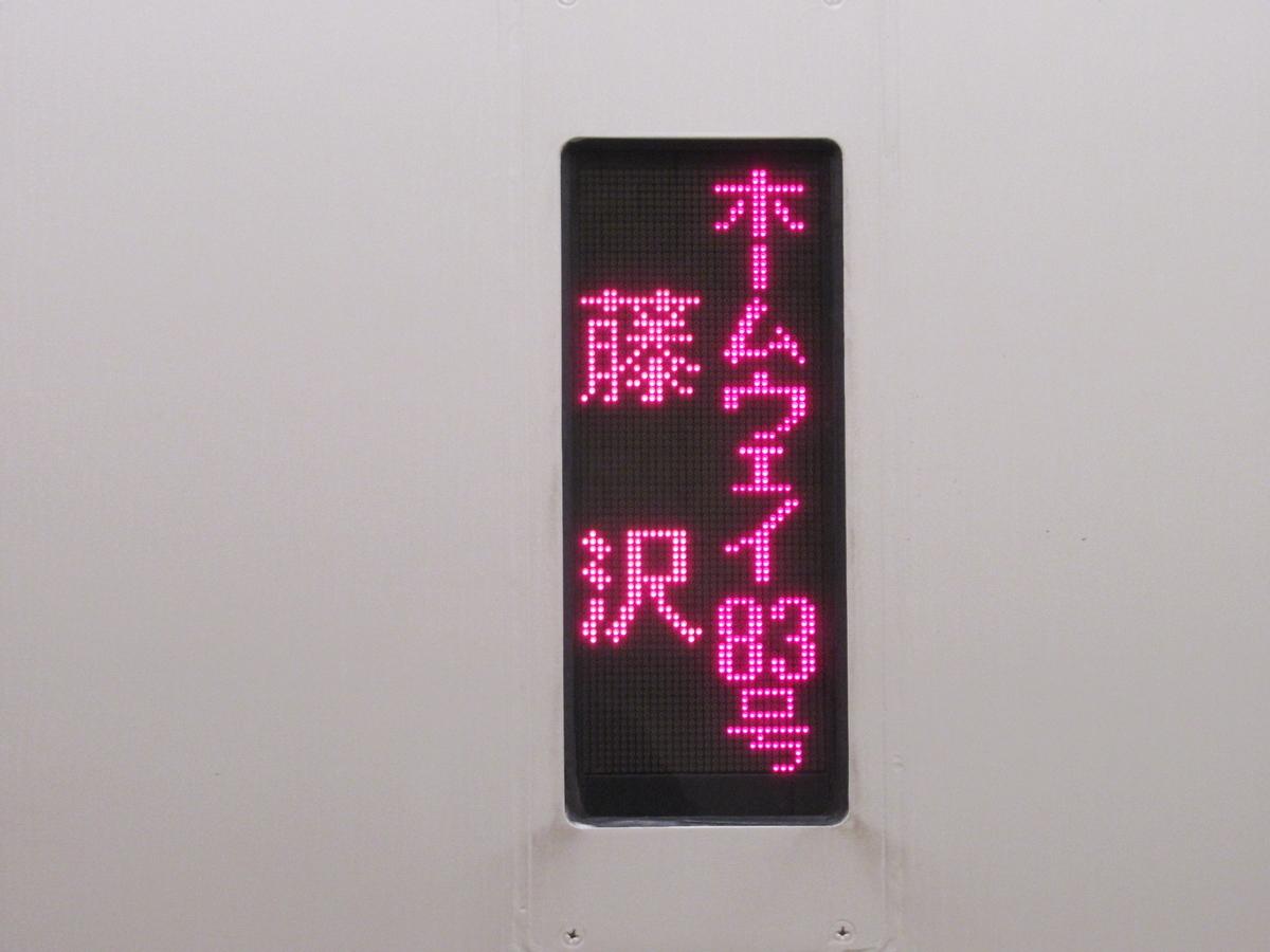f:id:watakawa:20210316133444j:plain