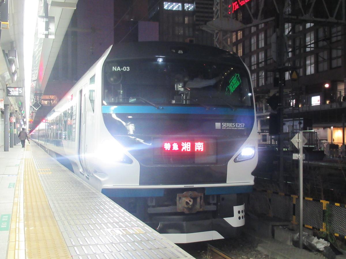 f:id:watakawa:20210316142517j:plain