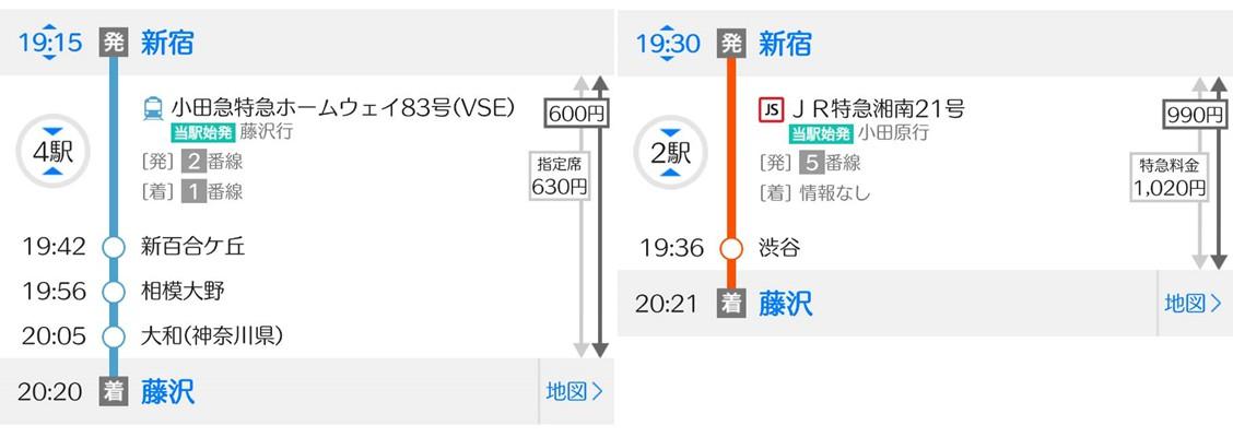 f:id:watakawa:20210316155557j:plain