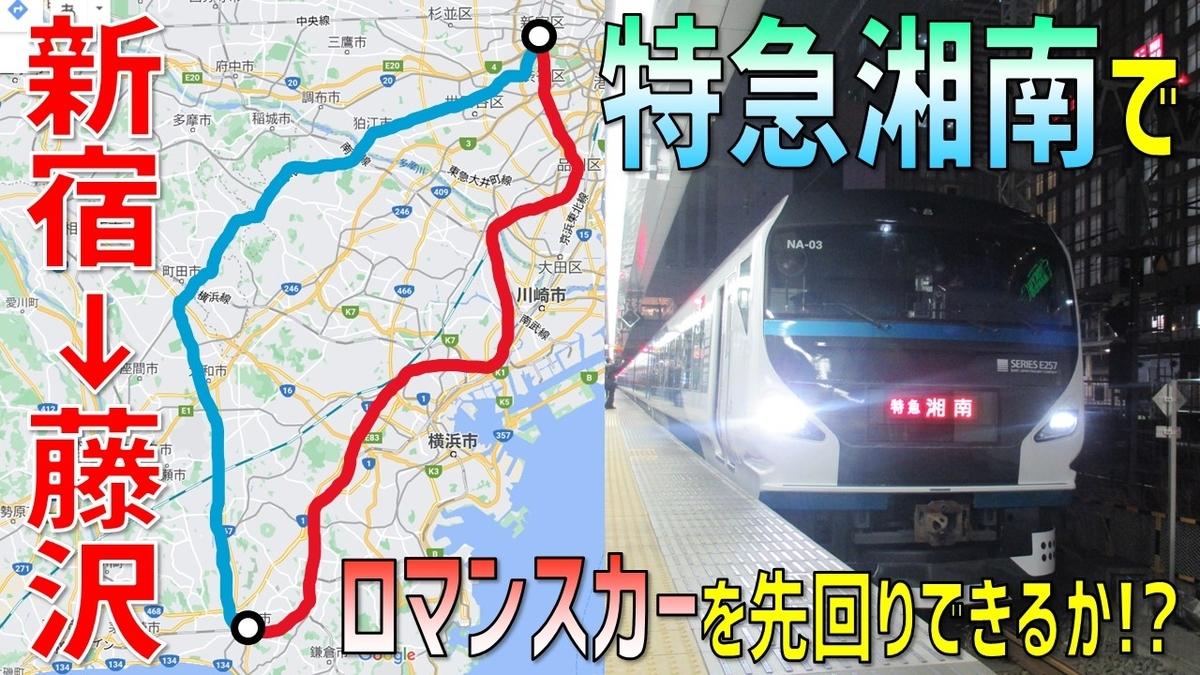 f:id:watakawa:20210316164423j:plain