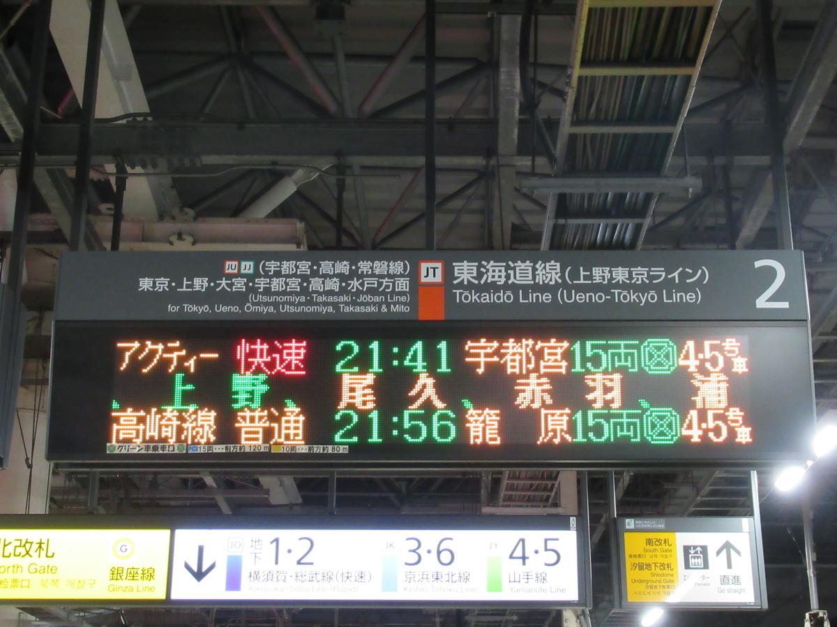 f:id:watakawa:20210319112206j:plain