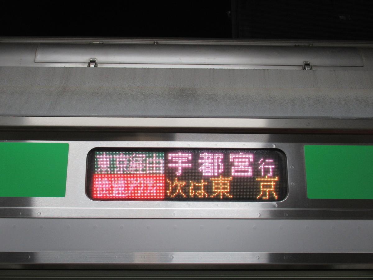 f:id:watakawa:20210319113330j:plain