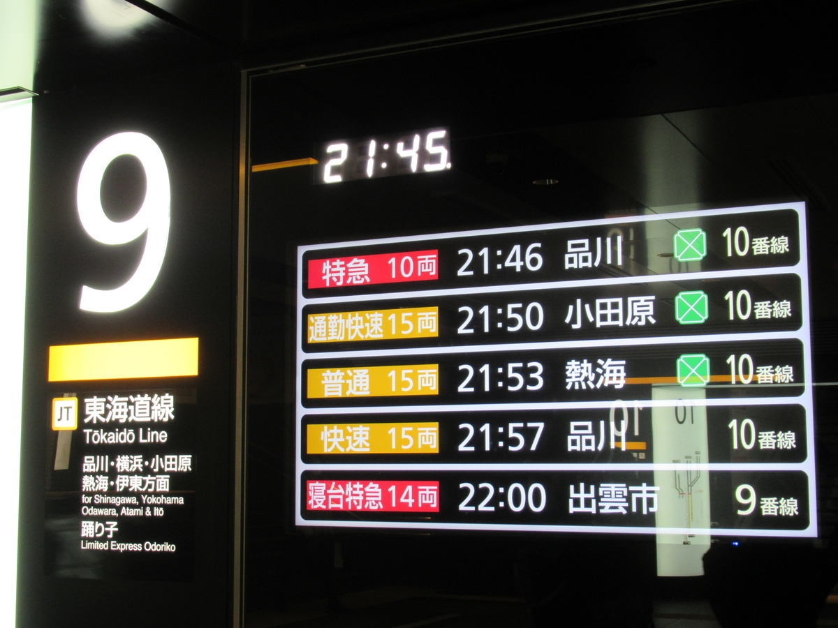 f:id:watakawa:20210319113921j:plain