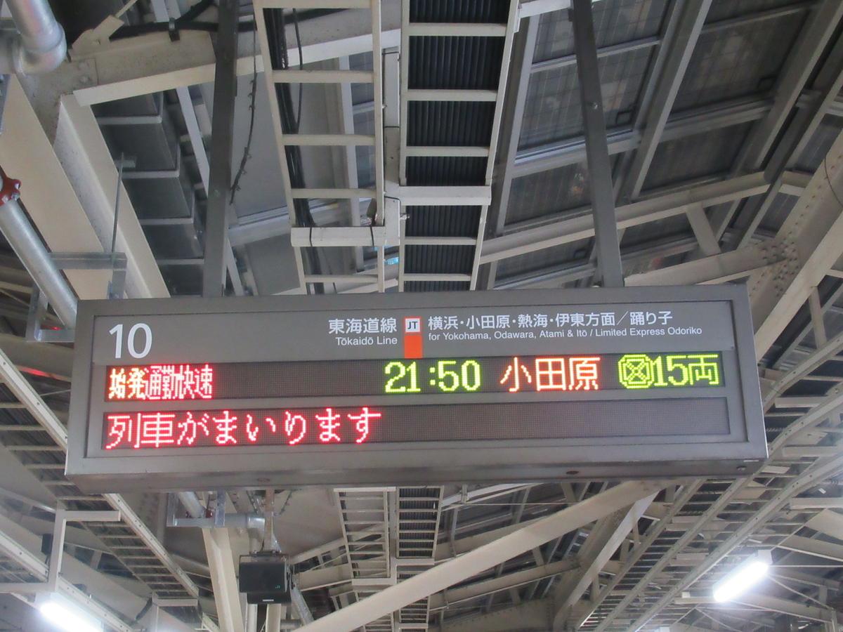 f:id:watakawa:20210319114701j:plain