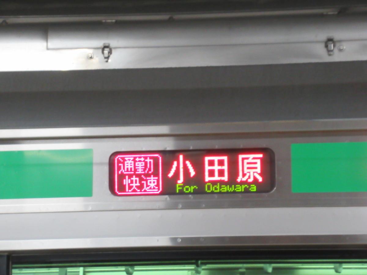 f:id:watakawa:20210319115420j:plain