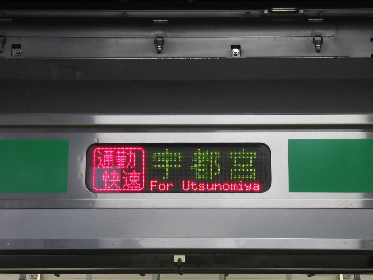 f:id:watakawa:20210319133006j:plain