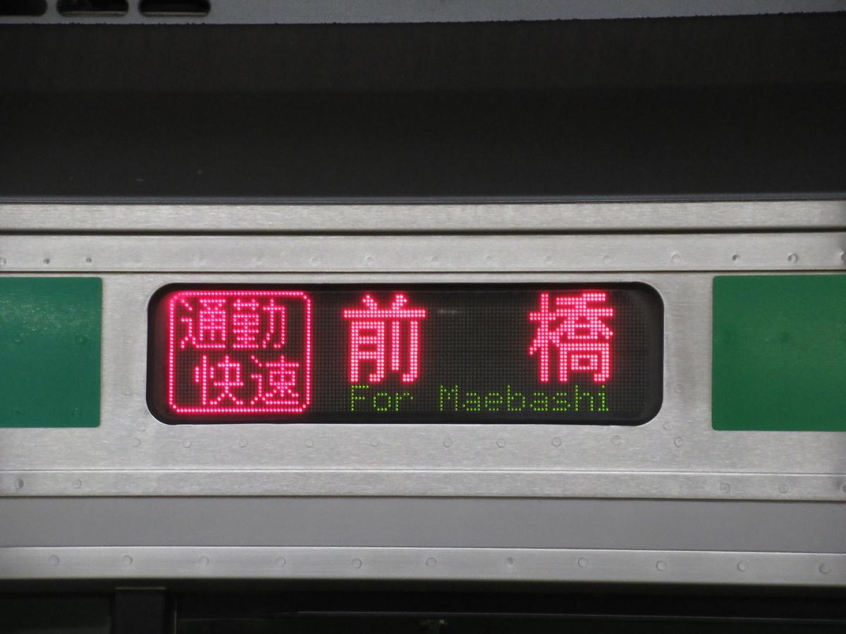 f:id:watakawa:20210319135600j:plain