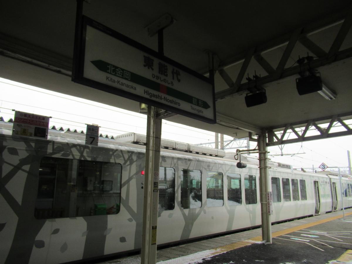 f:id:watakawa:20210322163335j:plain